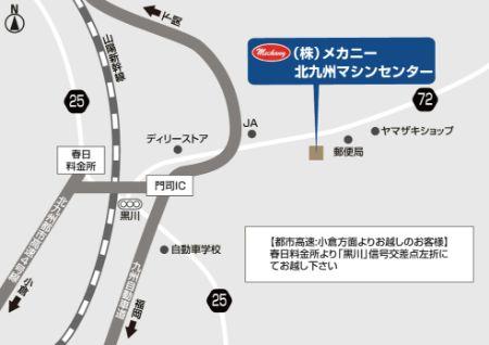 北九州マシンセンターアクセスマップ