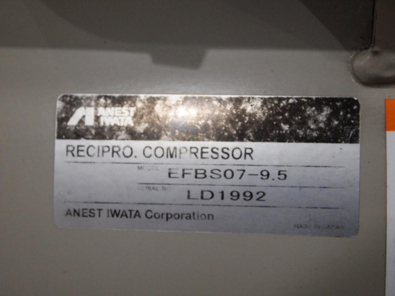 EFBS07-9.5銘板