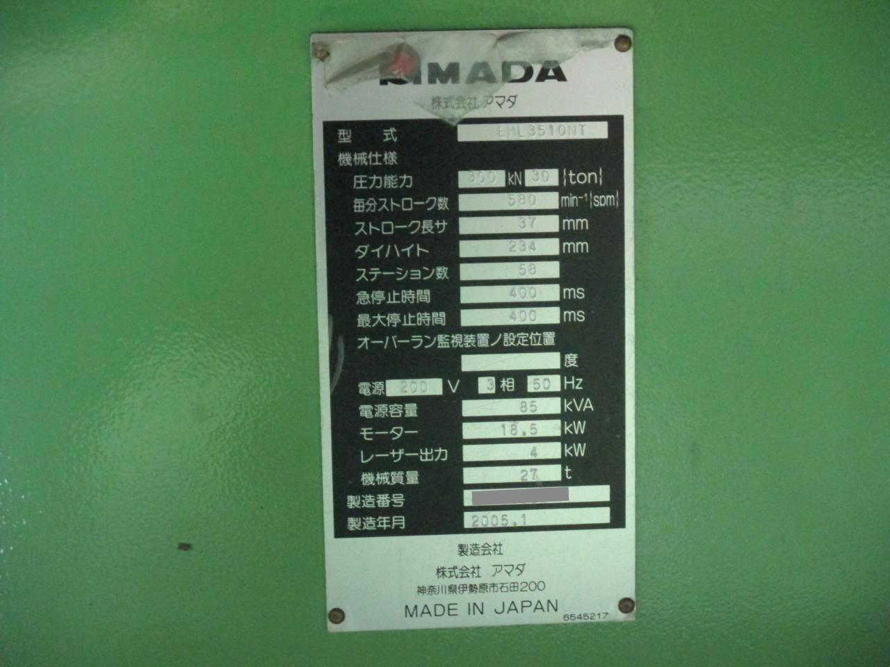 EML-Z3510NTの銘板