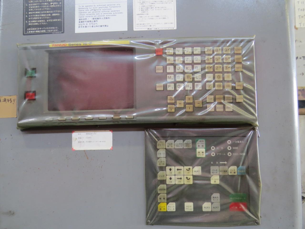 MOTORUM-2033のNC操作盤アップ