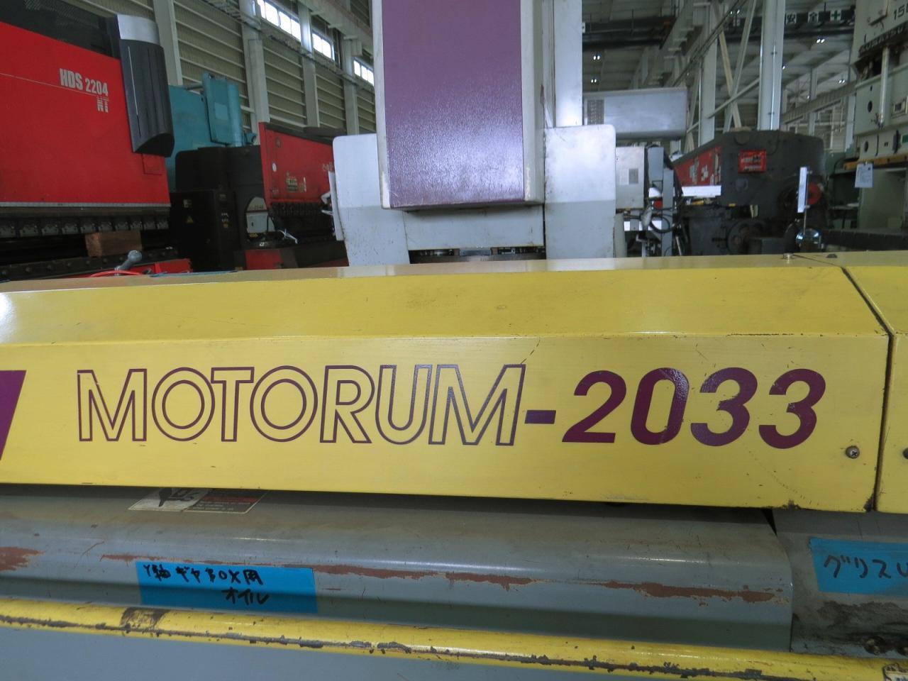MOTORUM-2033の型式表示部