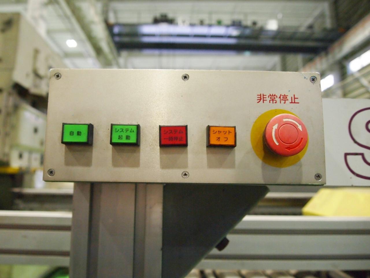 マニプレーターの操作ボタン