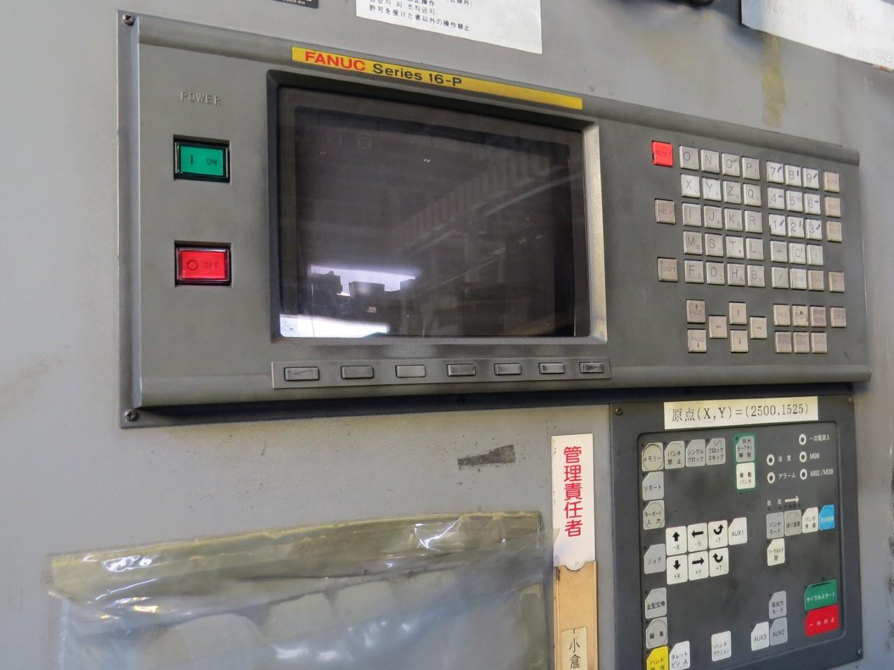 MOTORUM-2048のNC操作盤