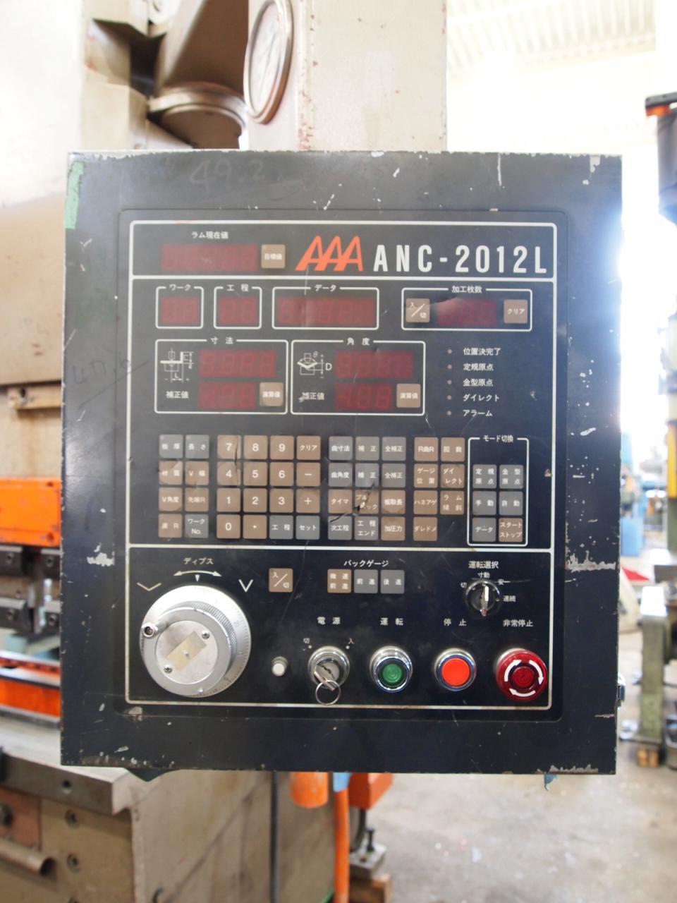 ANC-2012L操作盤