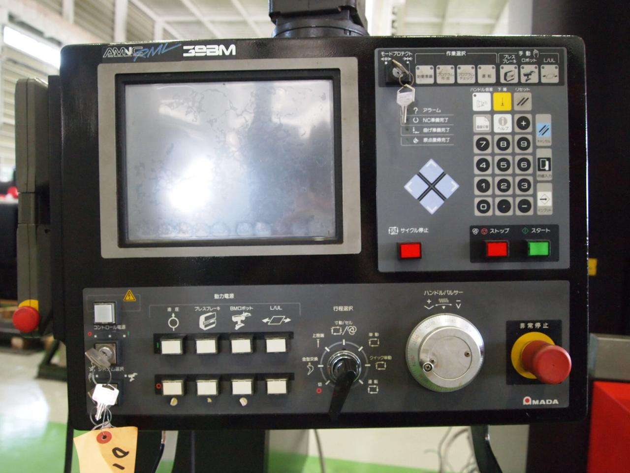 NC操作盤