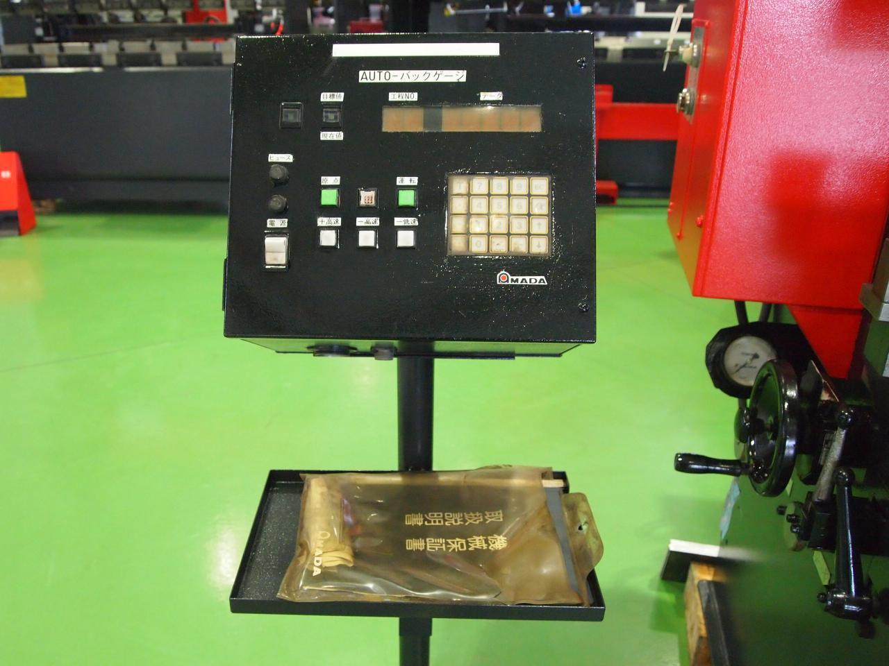 オート50操作盤