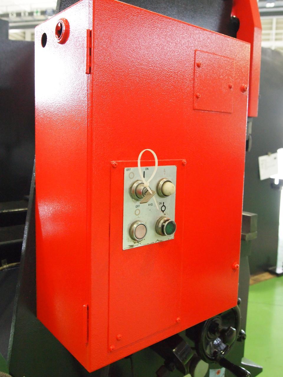 RG-25電源盤