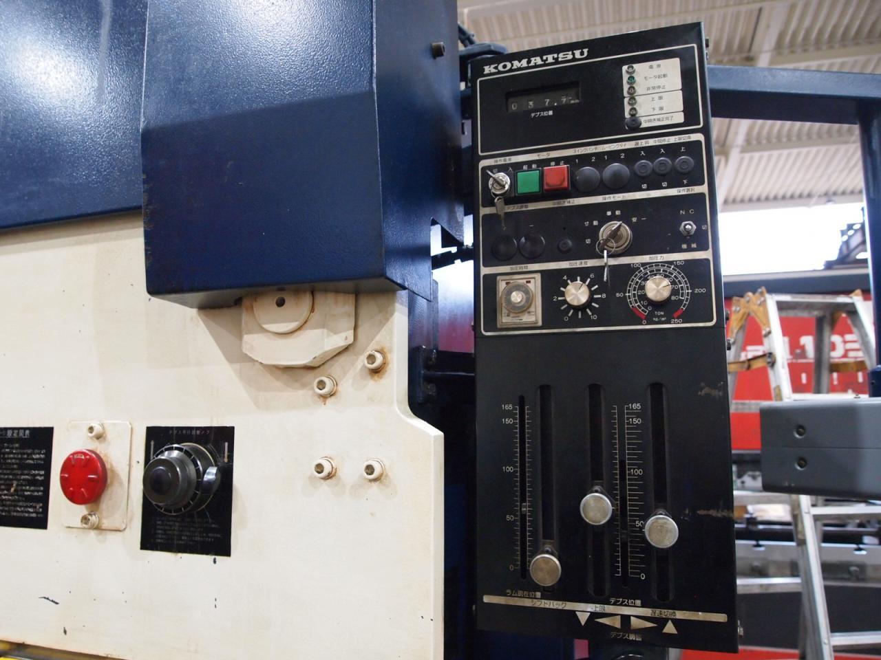 PHS80*255操作盤