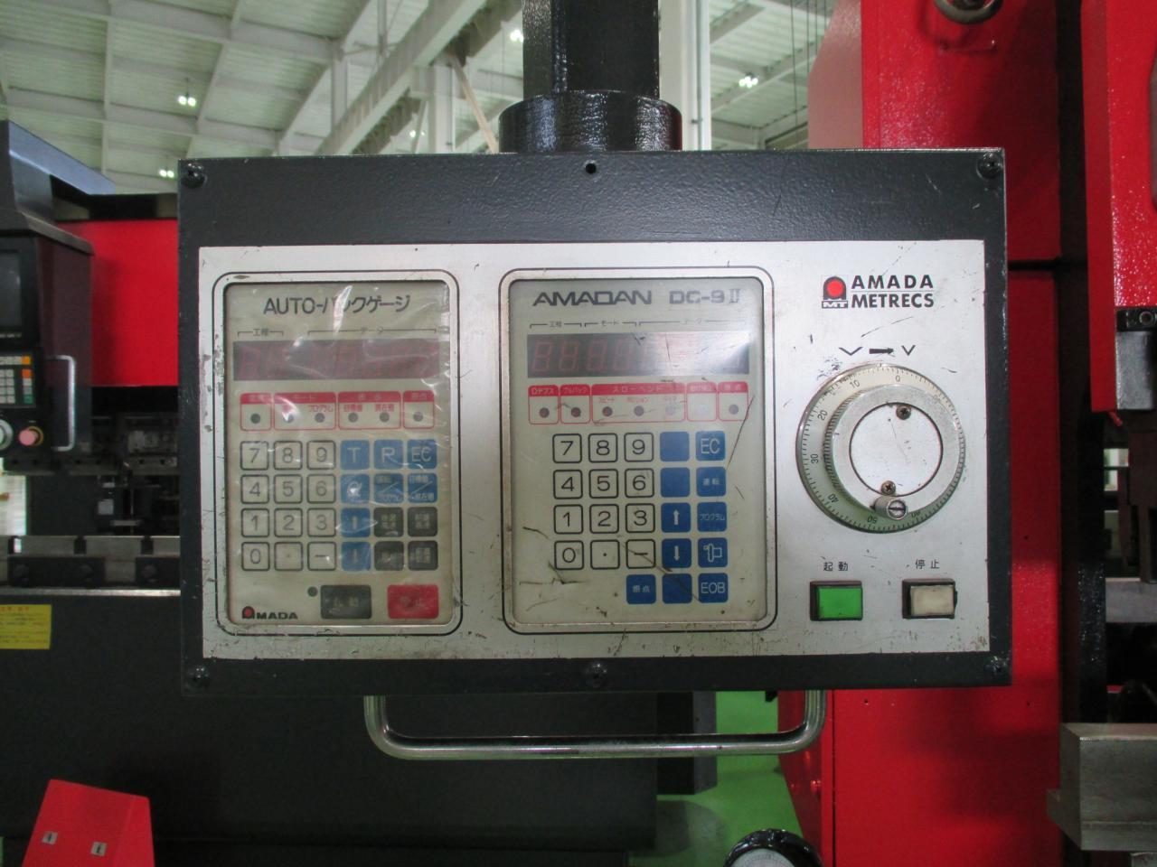 DC9II操作盤