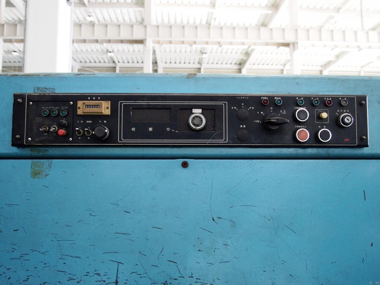 A2-525操作盤