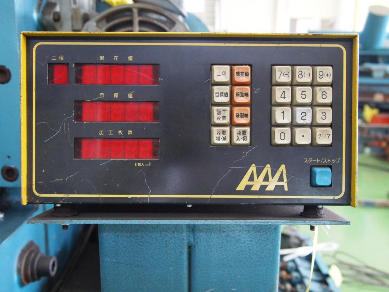 A2-525のオートバックゲージ操作盤