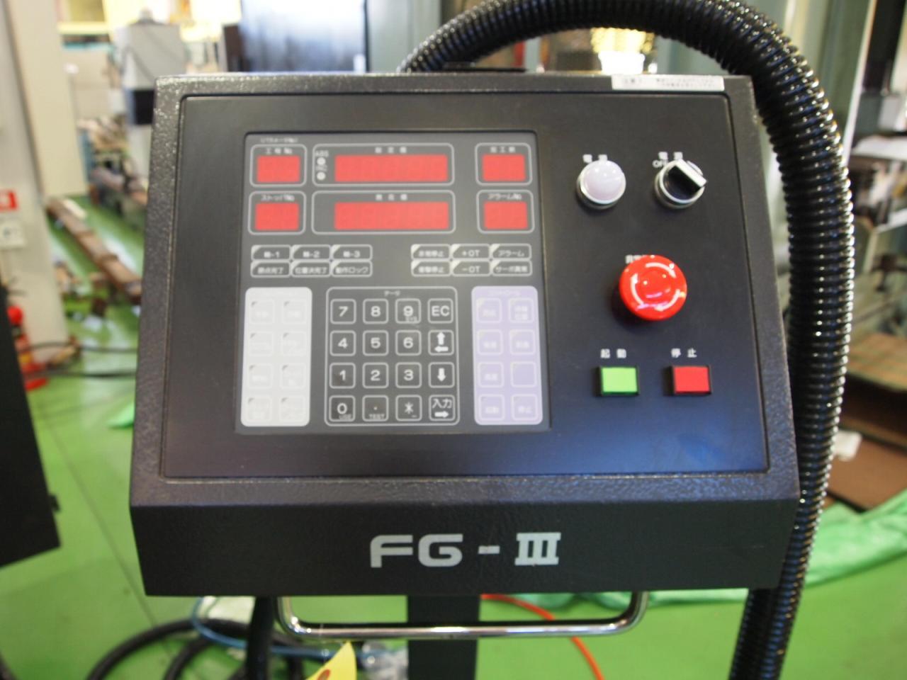 FG20Ⅲ操作盤アップ