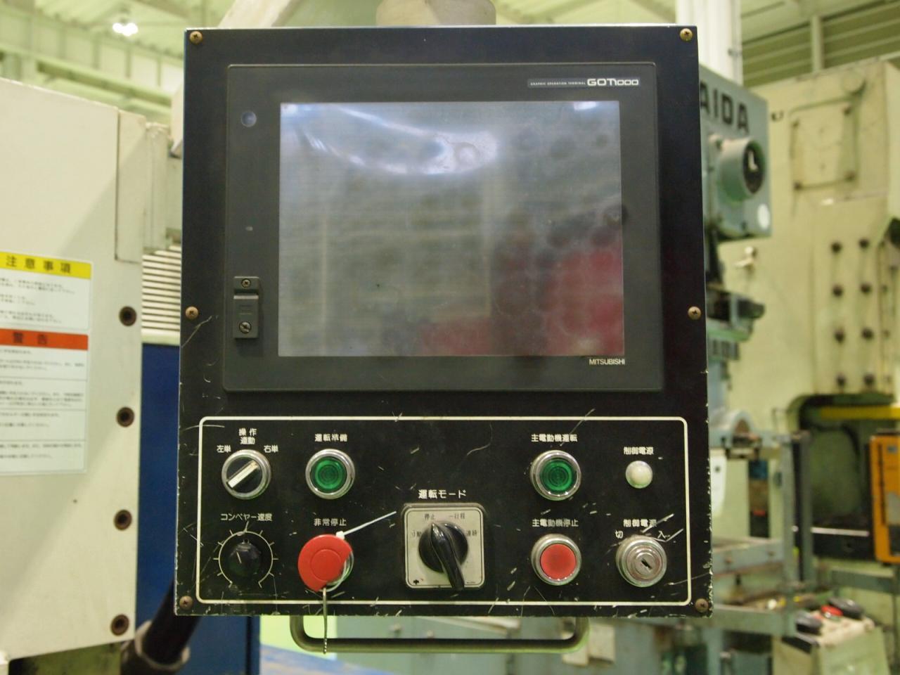 HS-6.03100の操作盤