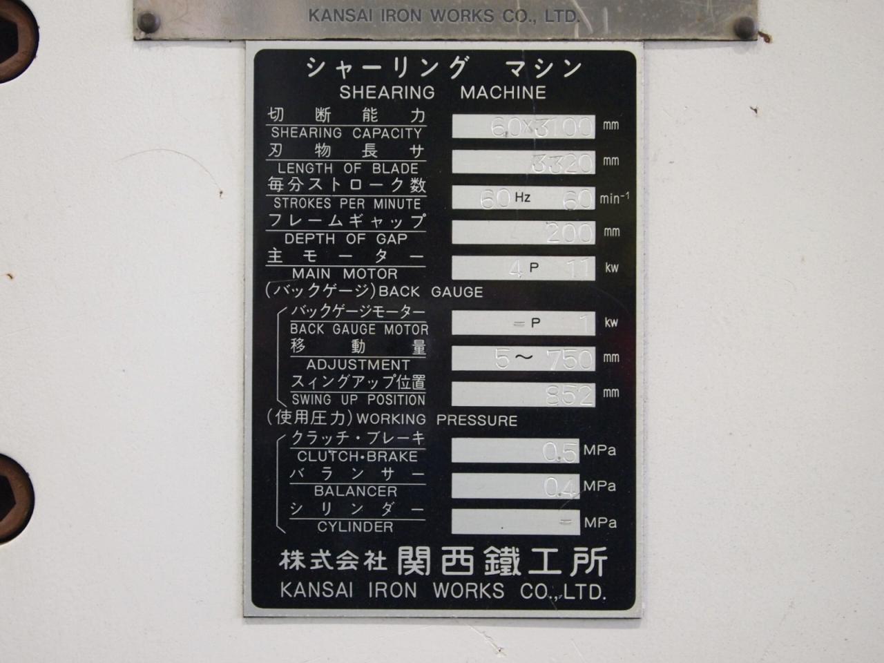 HS-6.03100の銘板