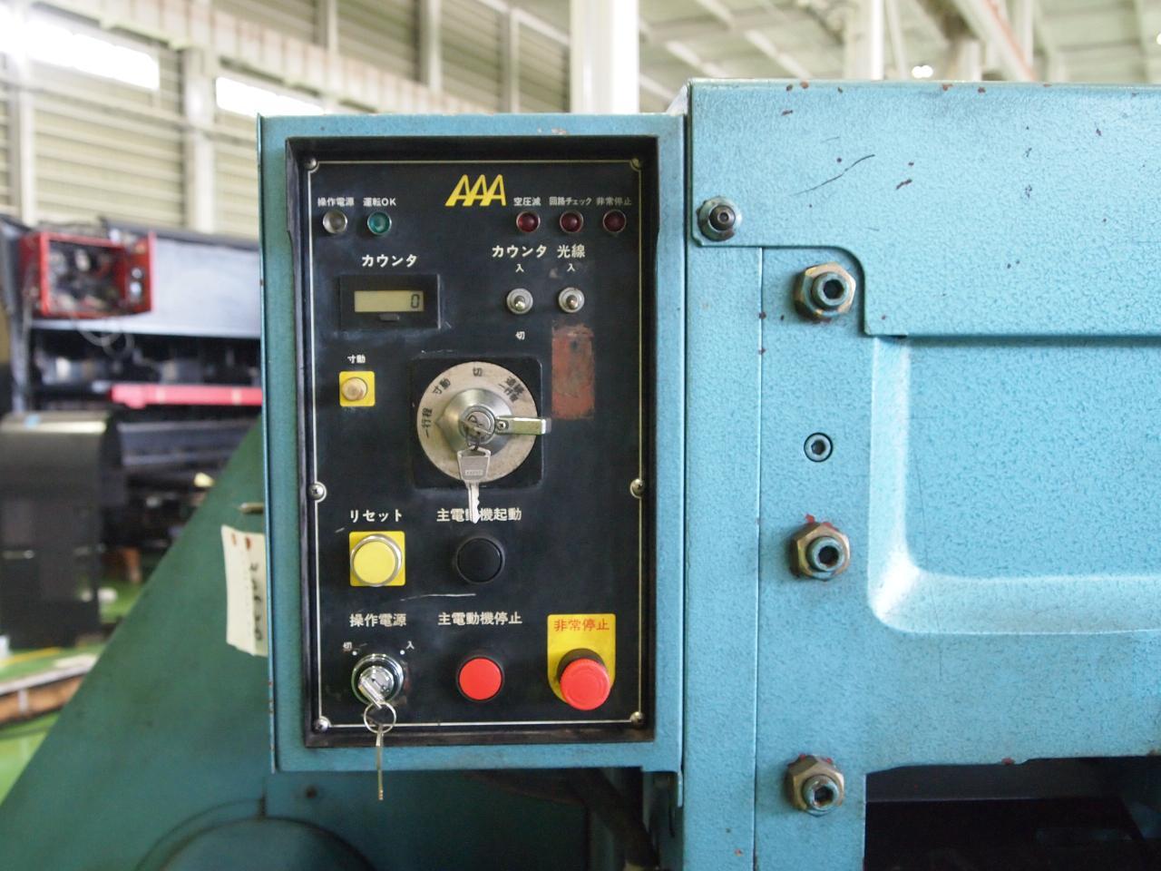 S1013操作盤