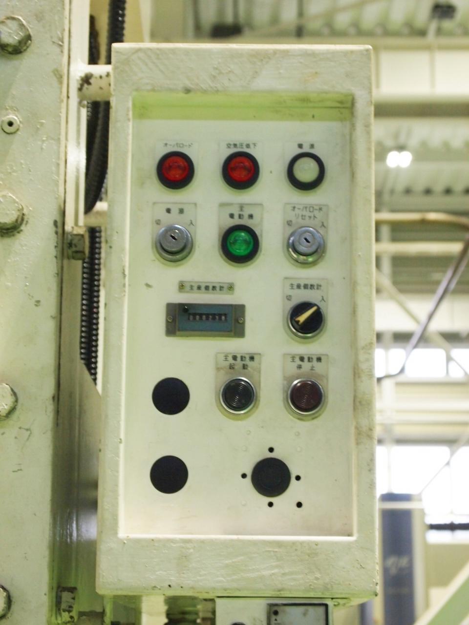 AC1-100操作盤