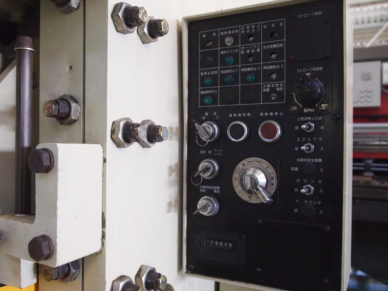 OBS-35-3B操作盤