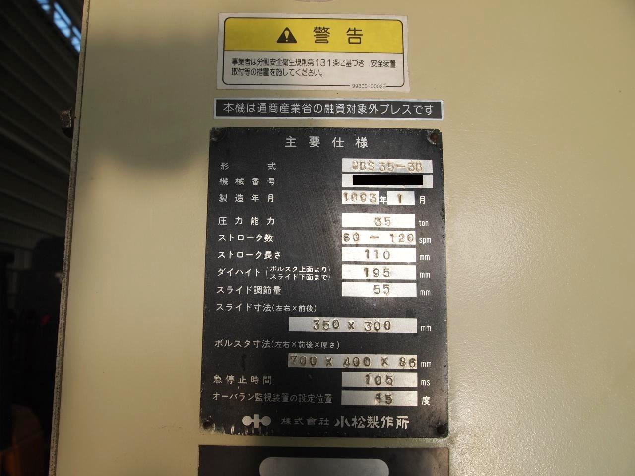 OBS-35-3B銘板