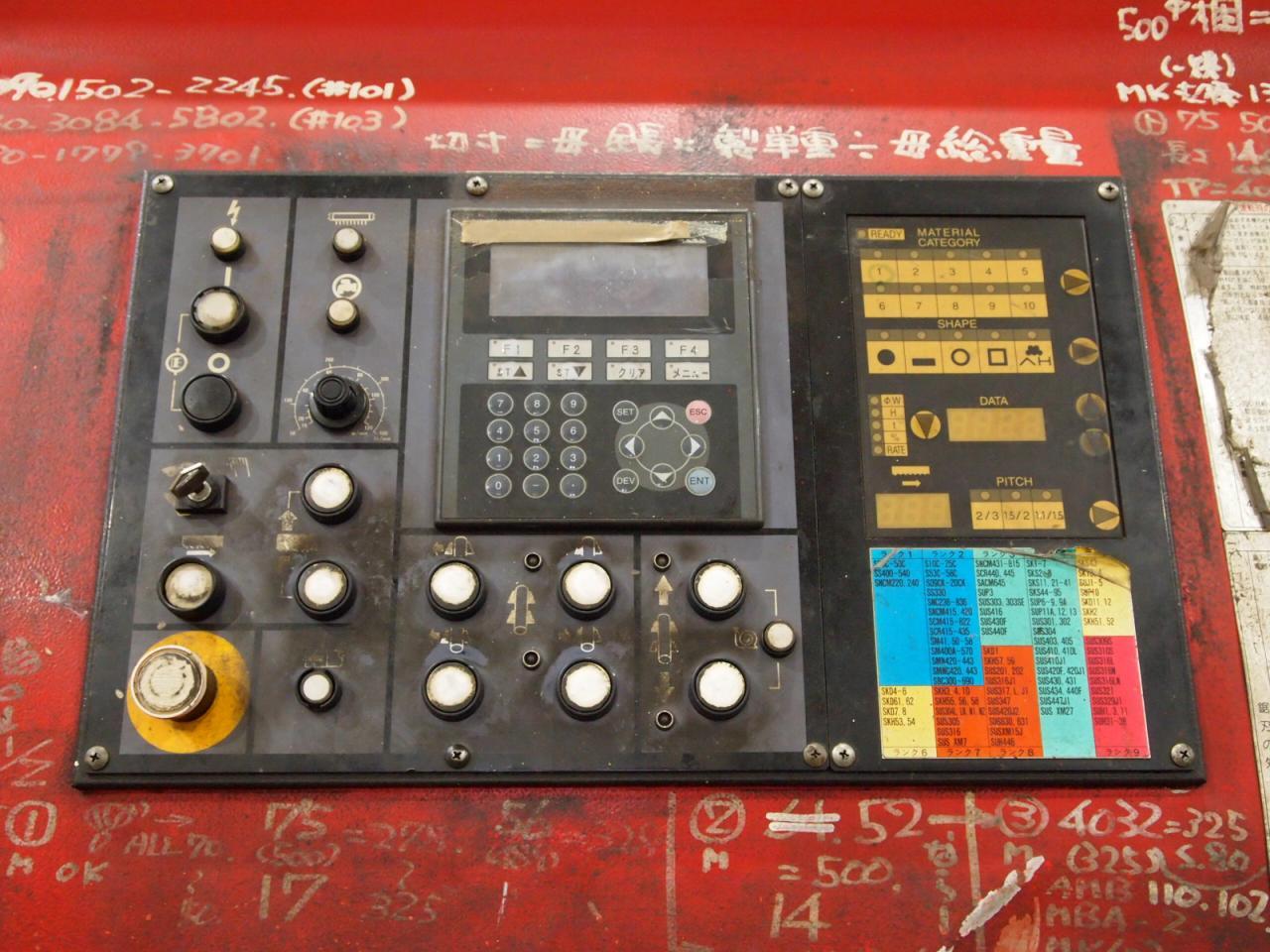 HFA-530操作盤