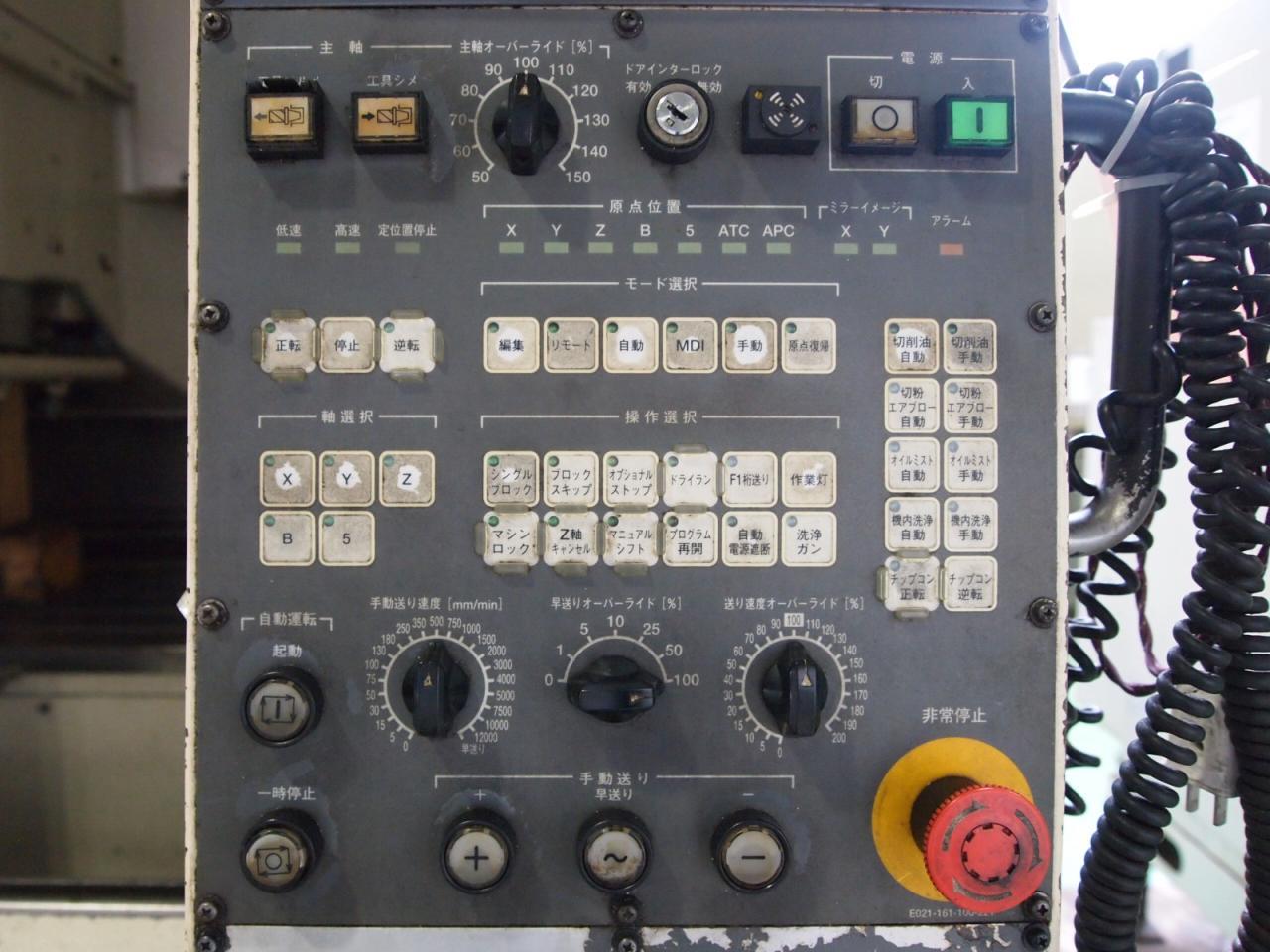 MILLAC-468V・NC操作盤アップ