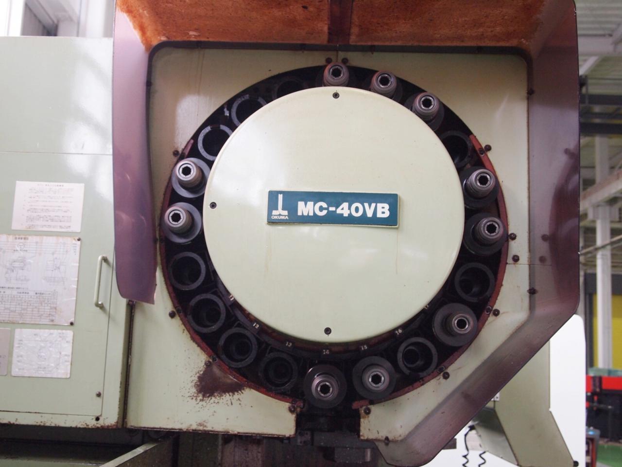 MC-40VBのATC部