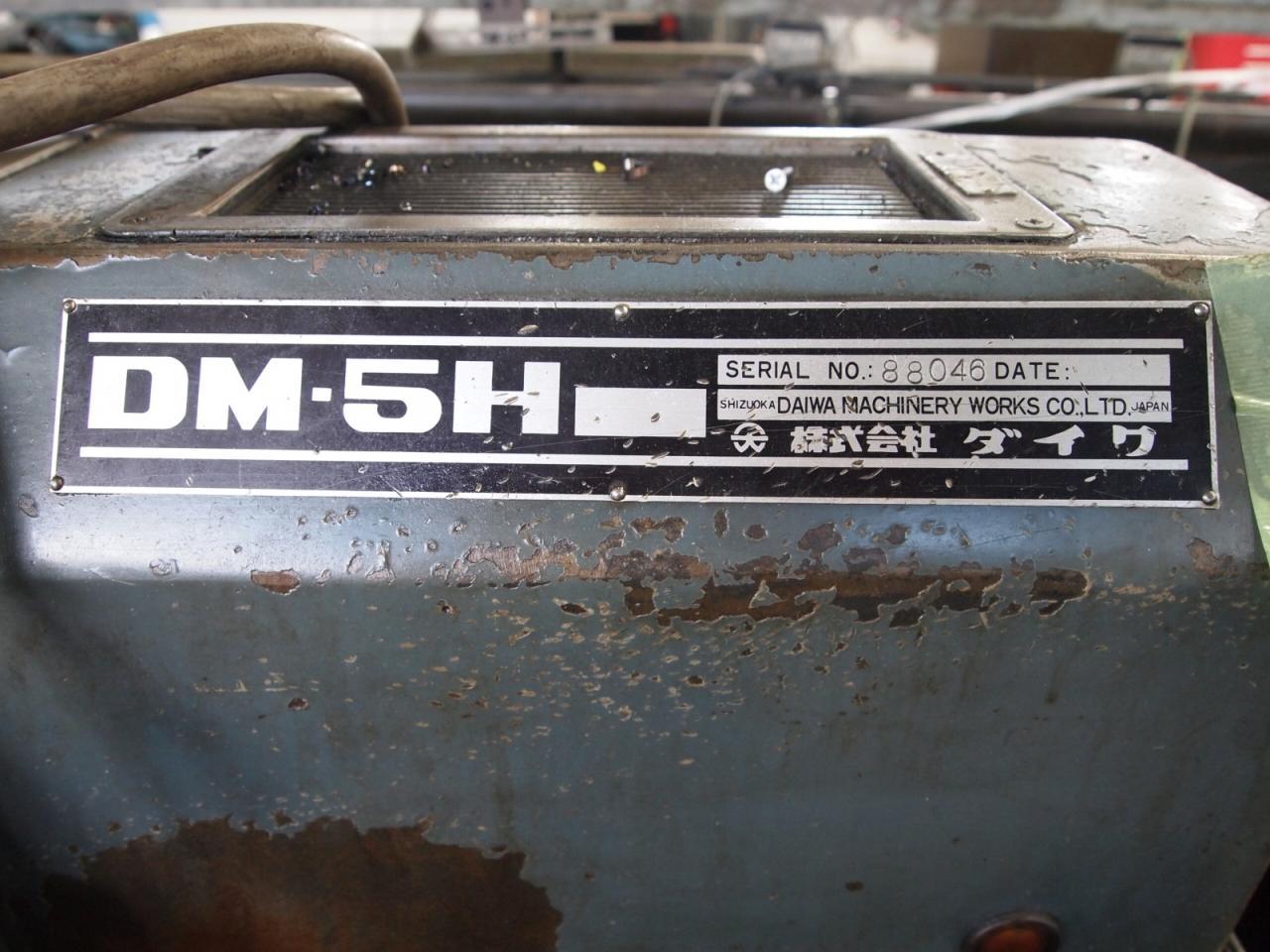 DM-5H銘板