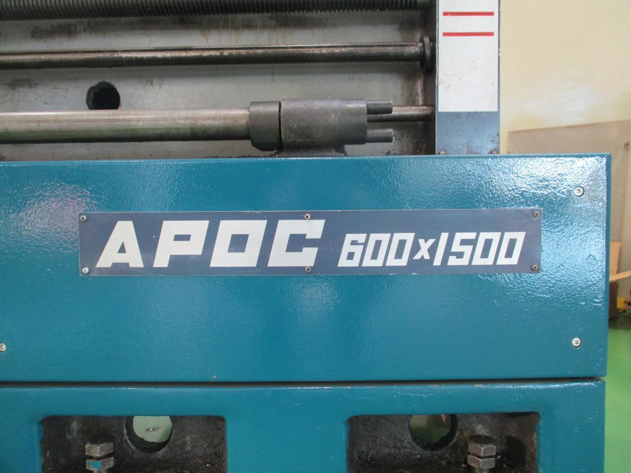 APOC600×1500の型式表示プレート