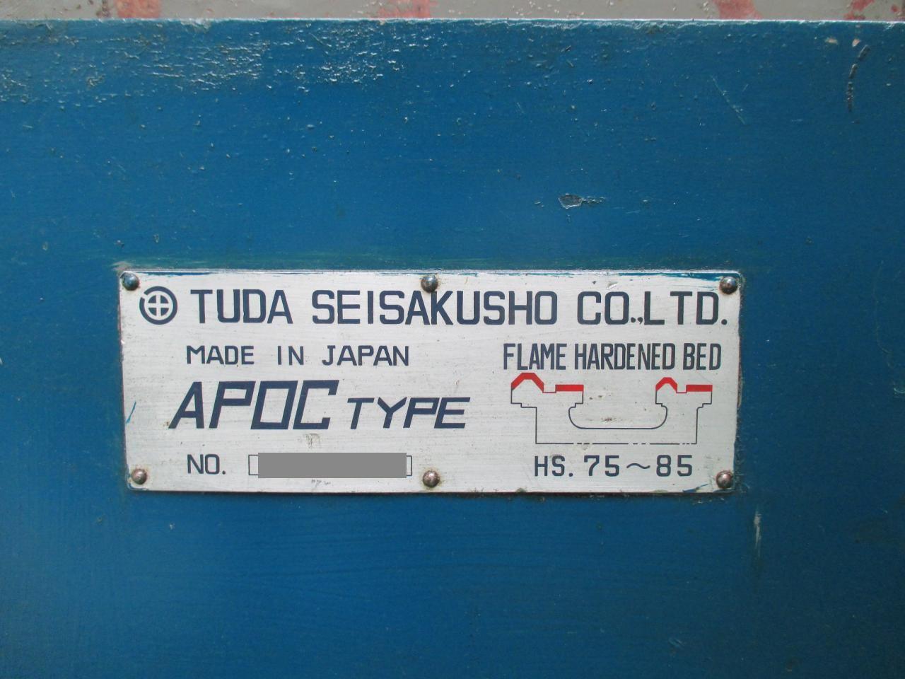 APOC600×1500の銘板