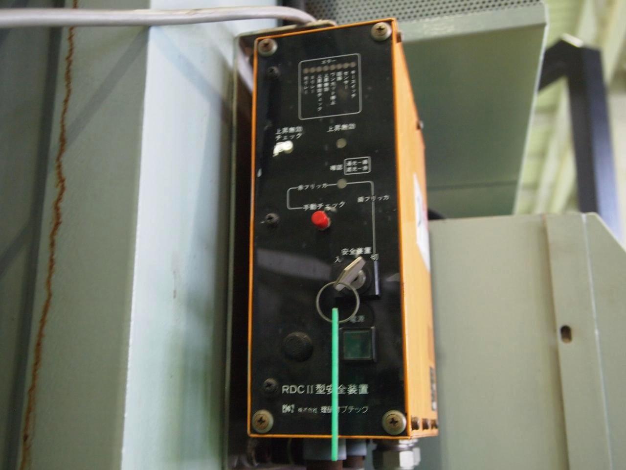 光線式安全装置操作盤