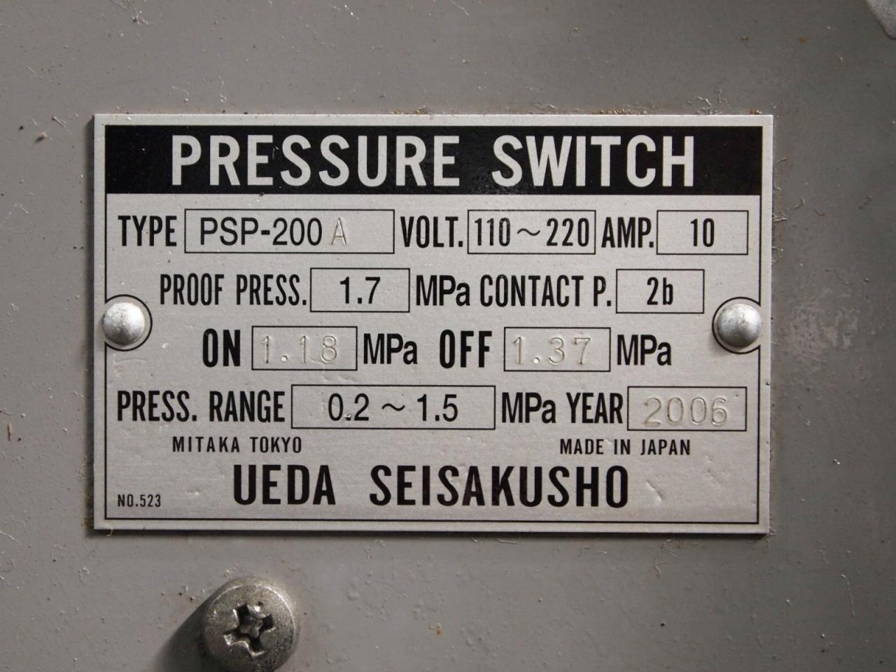 GB3748A-186圧力スイッチ銘板