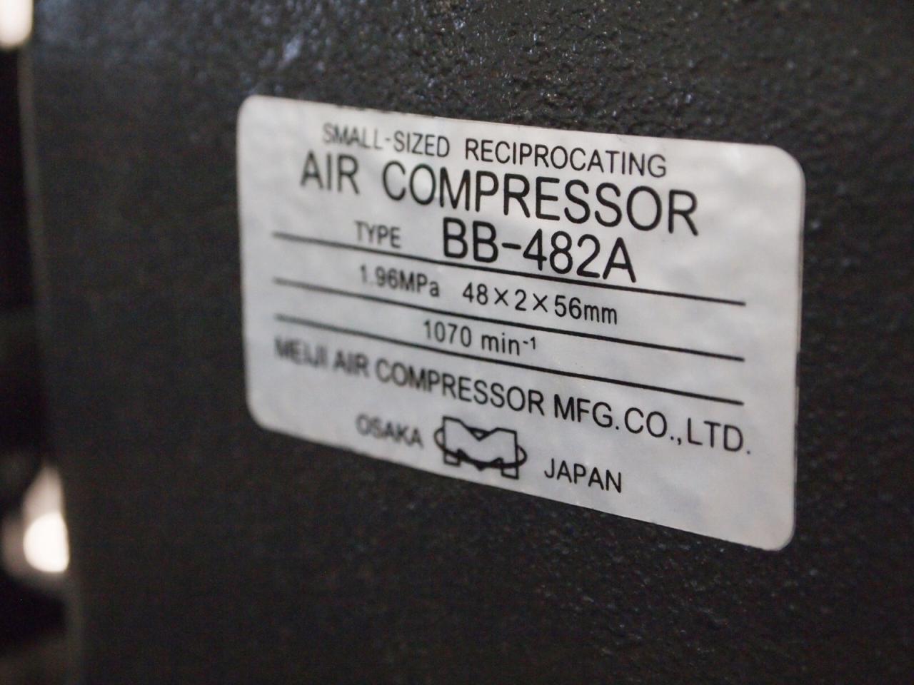 GB3748A-186コンプレッサー銘板