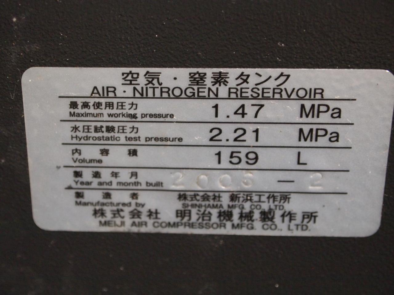 GB3748A-186タンク銘板