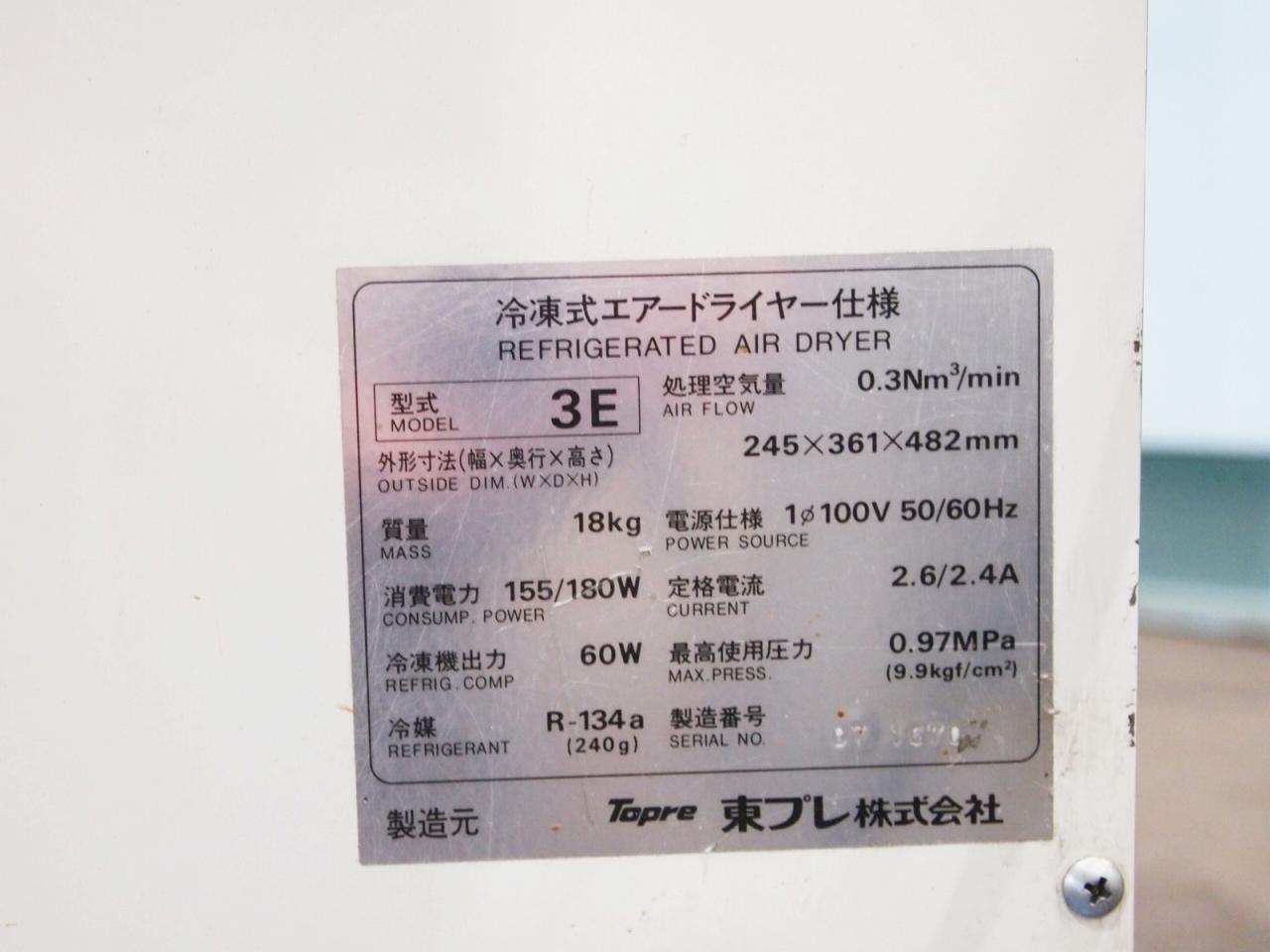 TPD-3E銘板