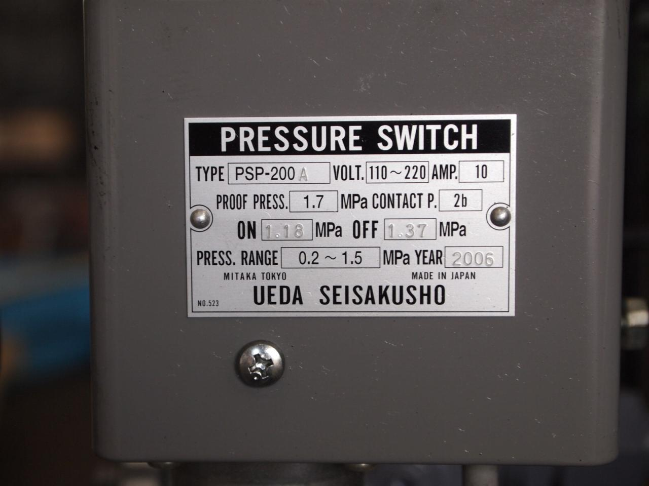 GB3748A-196圧力スイッチ銘板