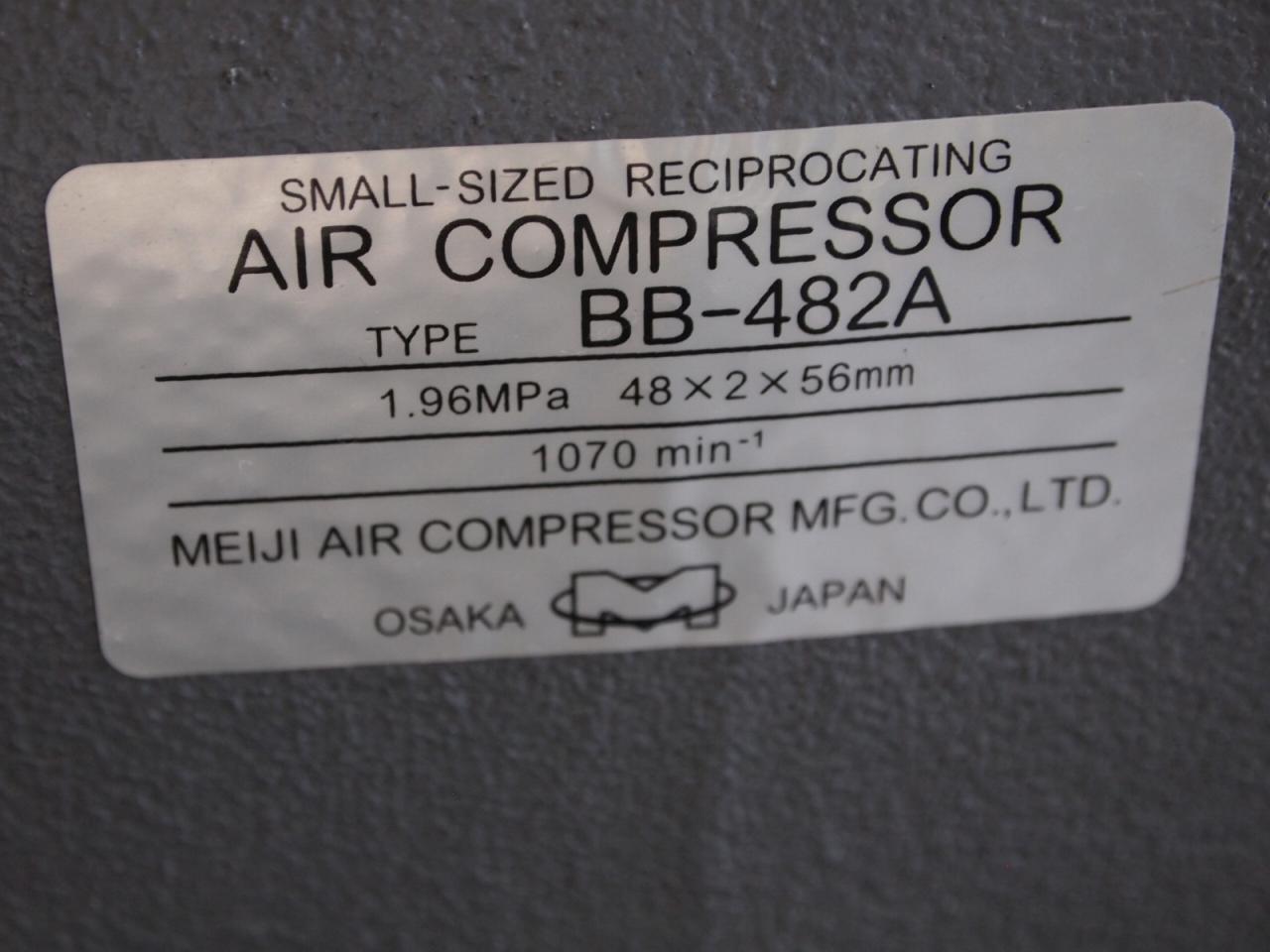 GB3748A-196コンプレッサー銘板