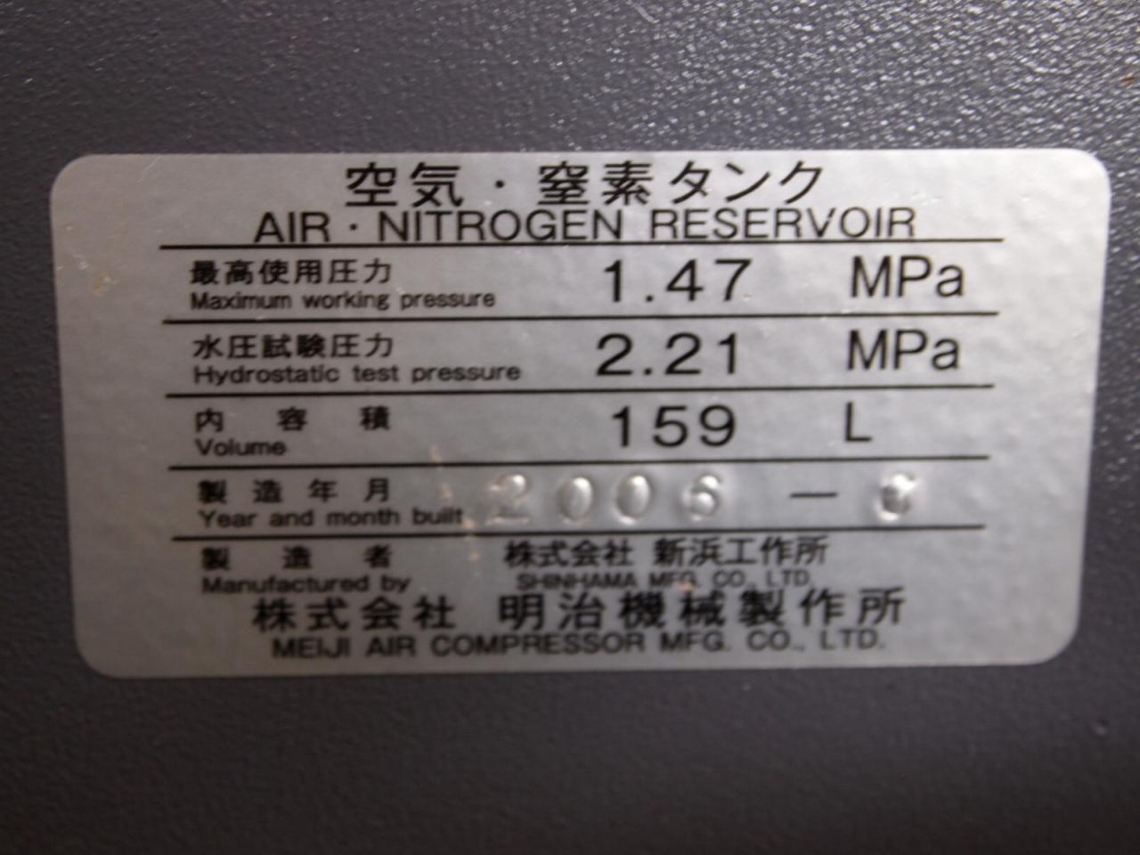 GB3748A-196タンク銘板