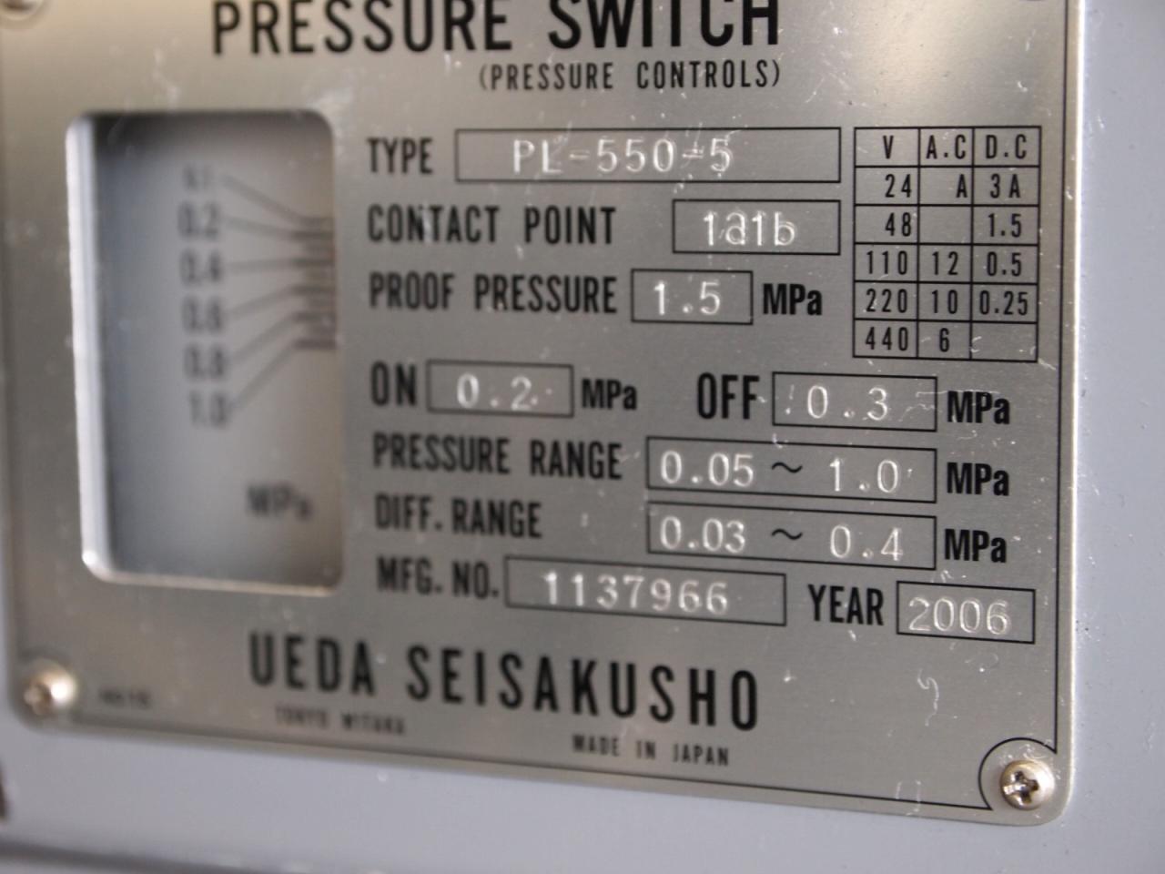 GB3748A-196付属のエアータンクの圧力スイッチ銘板