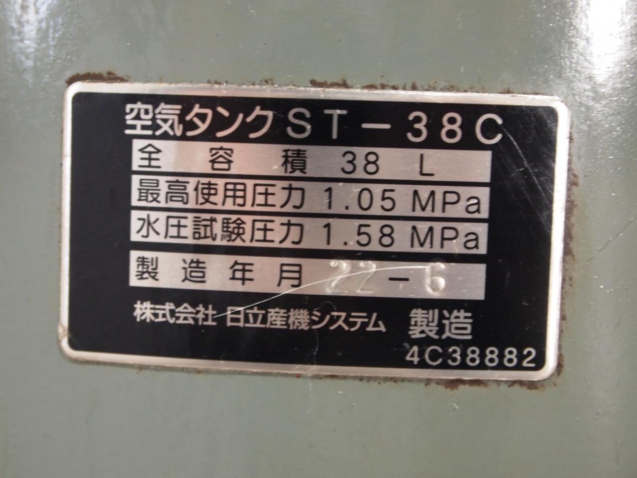 ST-38C銘板