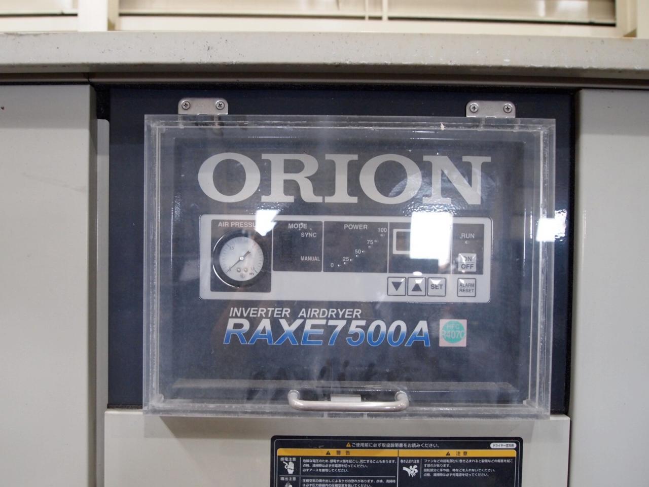 RAXE7500Aメーター・操作盤部