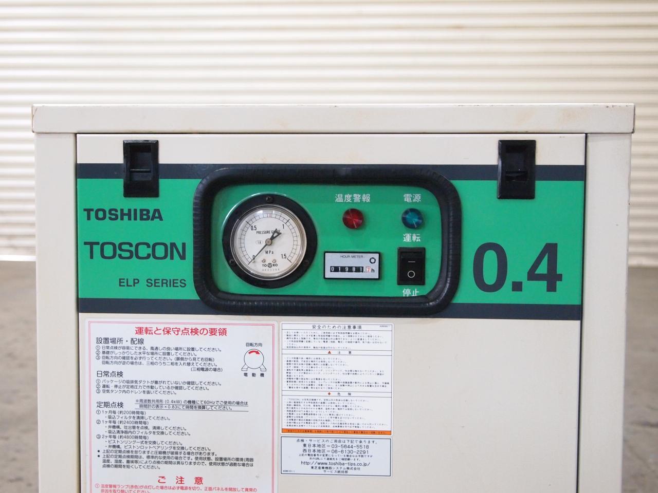 TOSCON ELP7D-4T本体正面アップ