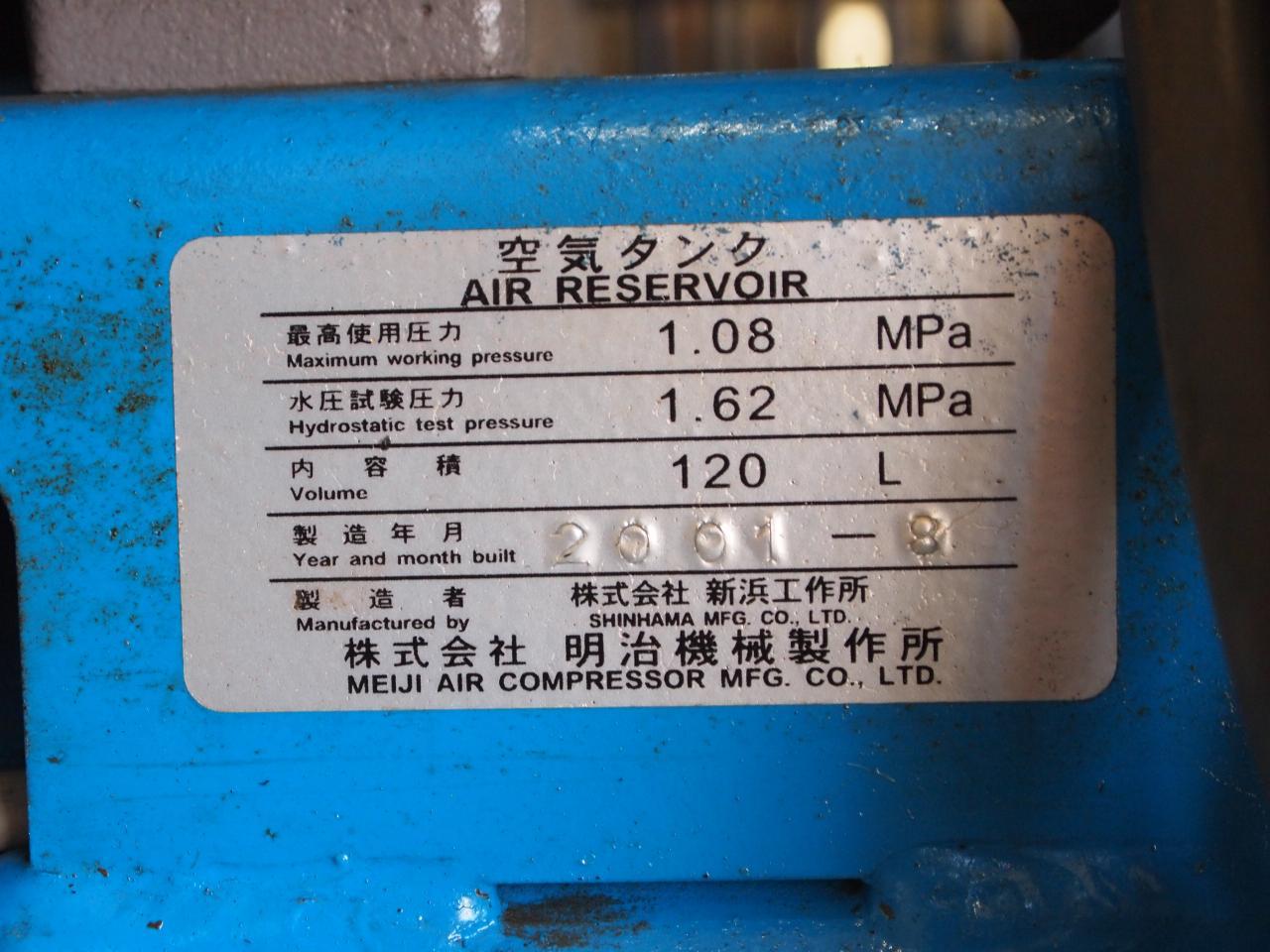 GK-37・タンク銘板