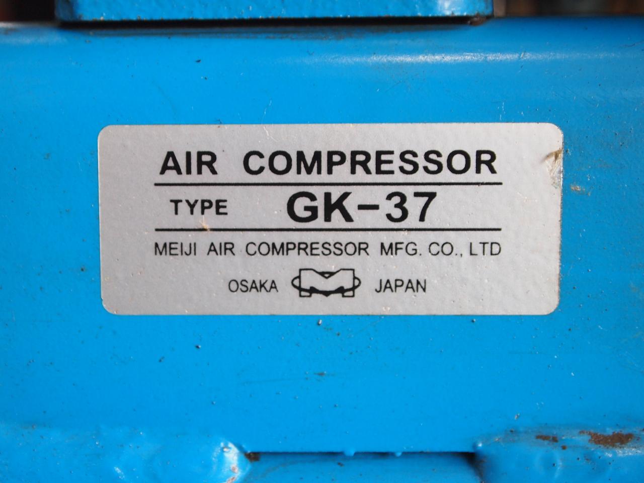 GK-37銘板