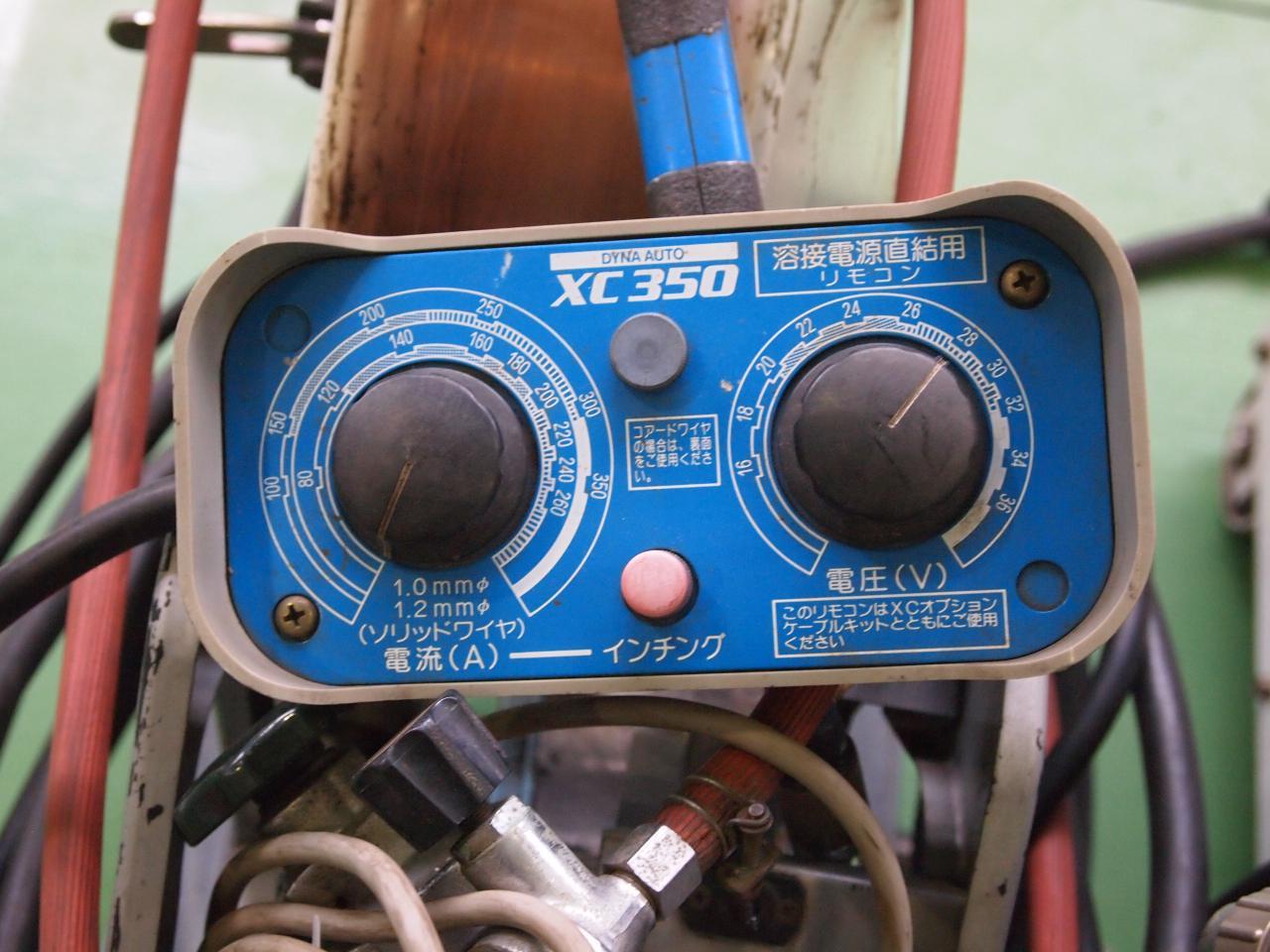 XC350のリモコン