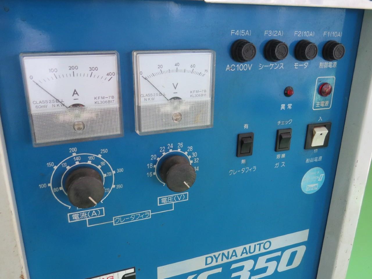 XC350本体アップ