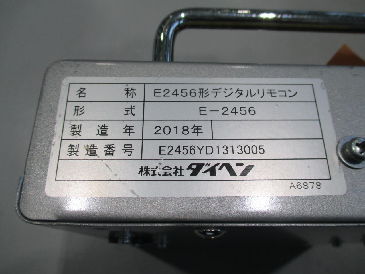 DA-300P(S-1)のリモコンの銘板