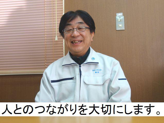 お客様の声:文化シヤッター株式会社 秋田工場様(タレットパンチプレスなどを導入)の購入事例