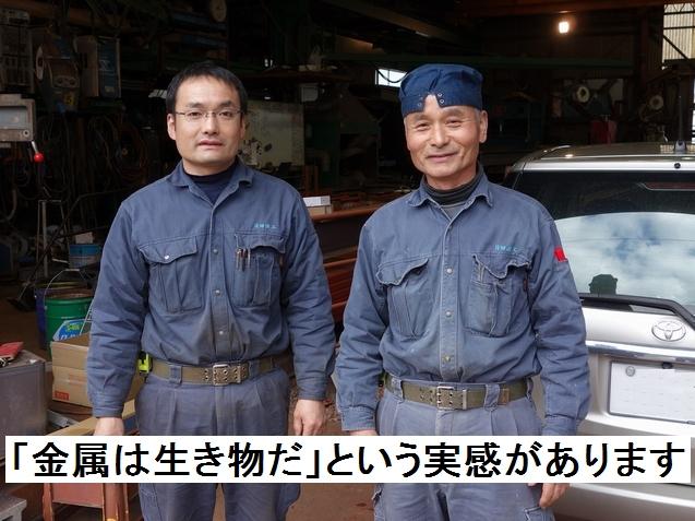 お客様の声:日田鉄工 様(シャーリング・セットプレスを導入)の購入事例