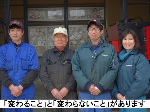 お客様の声:澤淳工業所 様(シャーリングを導入・2011年に続き2回目)の購入事例