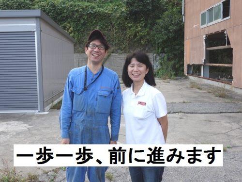 お客様の声:澤淳工業所 様(プレスブレーキ、コーナーシャーを導入)のメンテナンス実績